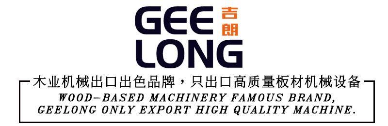 High speed 4ft spindleless veneer peeling machine